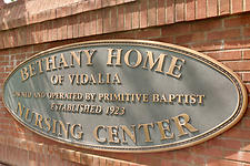 Bethany Nursing Center - Vidalia: Image 020
